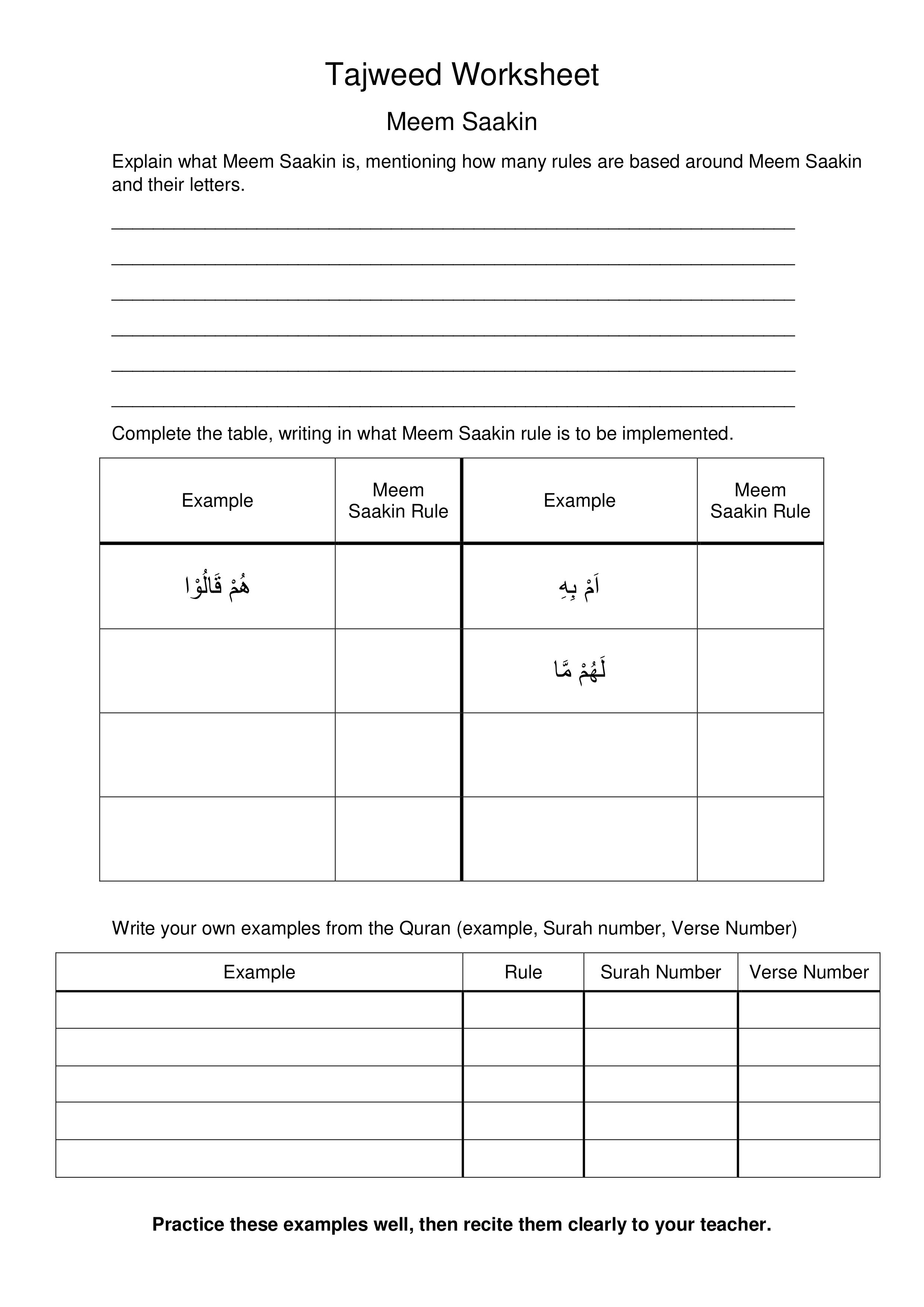 Tajweed Worksheet – Meem Saakin | An Nasihah Publications
