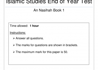Book 1 Islamic Studies Exam June 2018