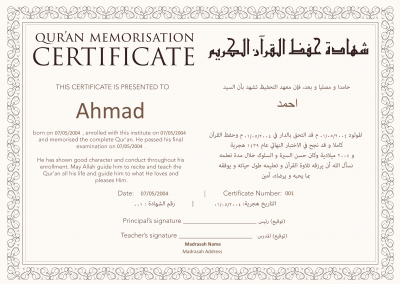Hifz Certificate Template