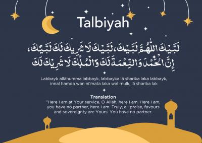 Talbiyah Poster