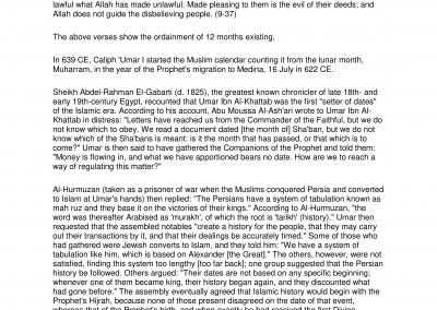 The Hijri Calendar: A History