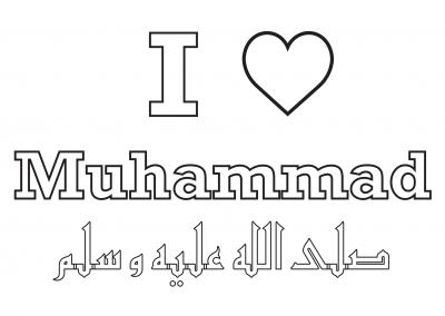 I love Muhammad – Colouring Sheet