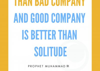 Safer Internet Day – Ahadith Posters