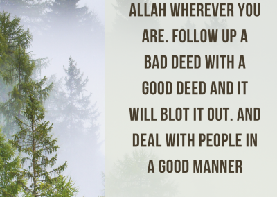 Be Mindful Hadith – Poster