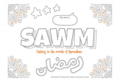 Ramadan: Sawm Activity Booklet