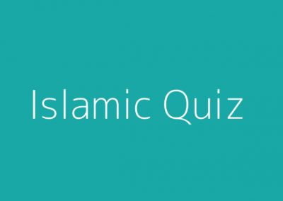 Islamic General Knowledge Quizzes