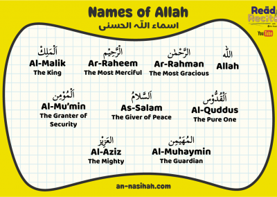 99 Names of Allah – Read and Recite Week 1