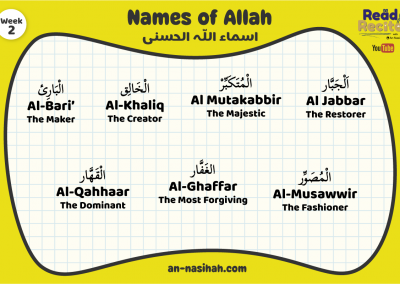 99 Names of Allah – Read and Recite Week 2