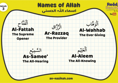 99 Names of Allah – Read and Recite Week 3