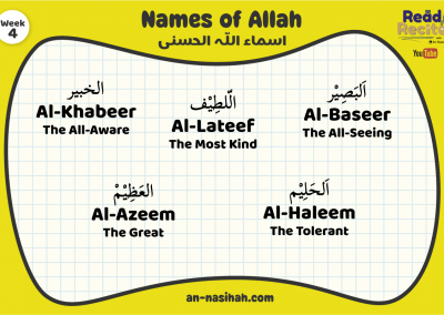 99 Names of Allah – Read and Recite Week 4