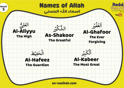 99 Names of Allah – Read and Recite Week 5