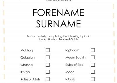 Tajweed Certificate