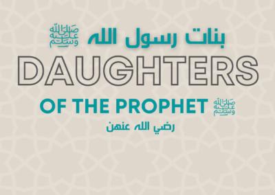 Daughters of the Prophet ﷺ