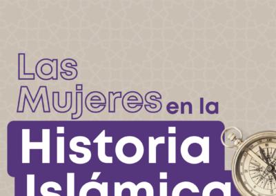 Las Mujeres en la Historia Islámica (Spanish)