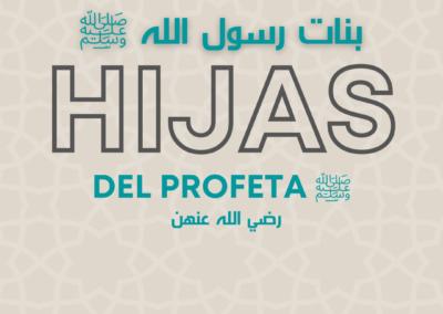 Hijas del Profeta ﷺ (Spanish)