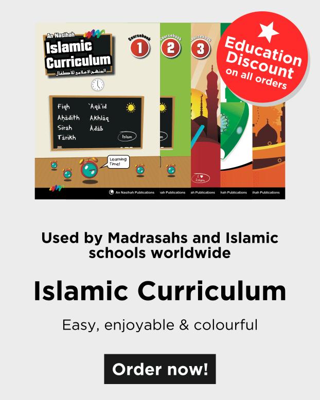 Islamic Studies Curriculum